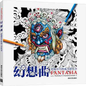 Image 2 - 새로운 뜨거운! 클래식 환타지아 색칠하기 책 성인 키즈 antistress 그림 그리기 낙서 손으로 그린 미술 도서 색칠 공부