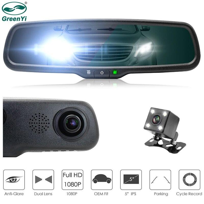 GreenYi HD 5 pouce IPS LCD Écran 1080 p Auto Gradation Anti-Éblouissement Voiture DVR Support Miroir Moniteur Caméra numérique Enregistreur Vidéo
