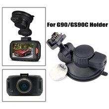 XYCING Видеорегистраторы для автомобилей 360 градусов вращающийся присоска держатель в автомобиль 4 контактный разъем для G90/GS90A/GS90C dvr-камеры