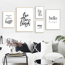 Funny Quotes Calligraphy Canvas Wall Art Modern Painting Pictures Line Drawing Vintage Posters Nordic Prints Home Decoration