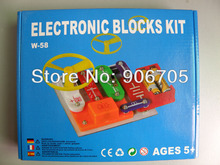 Smart Electronic Block Kit, Electronic Building Circuits Blocks Educational toys , Assembed Toys for Kids