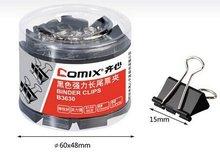 Comix B3625-3630 Black Power Binder Clips,  Package in Tub, Material: Elastic Steel , Color: