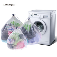 3PCS Mesh Laundry Bags Lingerie Socks Bra Washing Storage Bags Laundry Baskets Case Wash Machine Pouch House Cleaning Tool