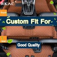 RKAC Customized full covered car floor mats for Volkswagen Sharan 7seats waterproof carpets for Sharan LEATHER waterproof