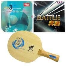Pro Table Tennis PingPong Combo Racket Sanwei HC.6 with DHS NEO Hurricane 3 and RITC 729 BATTLE Long Shakehand FL
