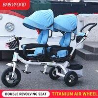 Детский двойной трехколесный велосипед может лежать коляска велосипед детская легкая коляска