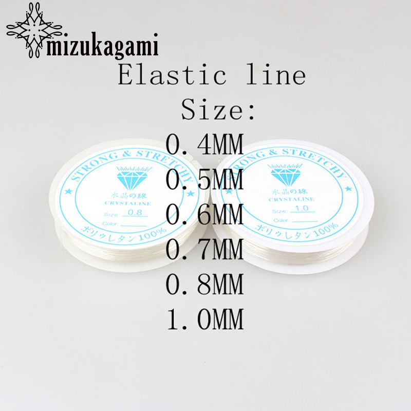 10pc/lot Clear Crystal Beading Stretch Cord Elastic Line Transparent Round Beading Wire DIY Jewelry Findings Accessories