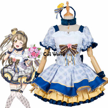 Love Live School Idol Project Minami Kotori Flower Bouquet Dress Uniform Outfit Anime Cosplay Costumes - DISCOUNT ITEM  25% OFF All Category