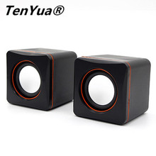 TenYua Mini Portable USB Audio Music Player Speaker For MP3