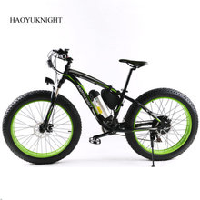 Electric Bicycle 48V*500W inch Smart Lithium Bike Electric Snowmobile 26-inch Large Wheel Electric Car Mountain Lit