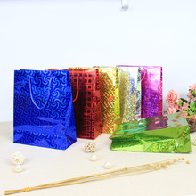 AVEBIEN 24pcs New Laser Paper Bag mini Stand up Colorful Holiday Candy Wedding Favors and Gift Birthday Party Box