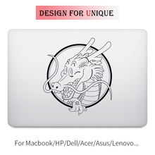 Dragon Ball Z Shen Long Laptop Sticker for Apple Macbook Decal Pro Air Retina 11 12 13 15 inch Vinyl Mac HP Mi Surface Book Skin