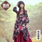 [ Aporia.King - BOSHOW ] 2015 Original Design Women Autumn Chinese National Trend Linen Asymmetrical Loose Jacket Coat