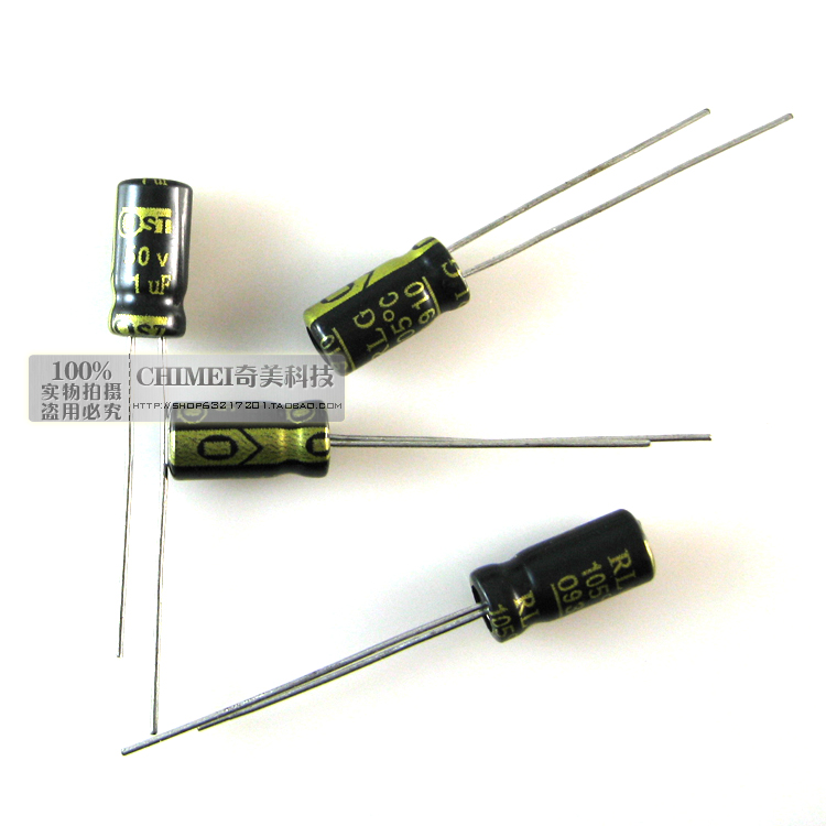 Electrolytic Capacitor 1UF 50V Volume 11X5MM Capacitor