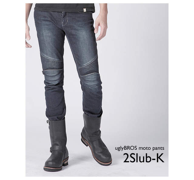 best website 29b4f 4db99 New arrival motorcycle jeans Slim straight fit Kevlar denim jeans uglyBROS  - 2Slub-K - men's kevlar jeans