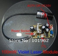 Free Shipping Violet Laser Module 100mW 450 With TT30K