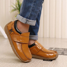 Boys Genuine Leather Shoes