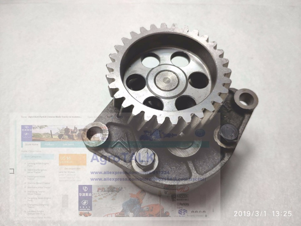 Yituo X1004 tractor LR6105T10, the oil pump assembly, Part number: 6RAZL.410000Yituo X1004 tractor LR6105T10, the oil pump assembly, Part number: 6RAZL.410000
