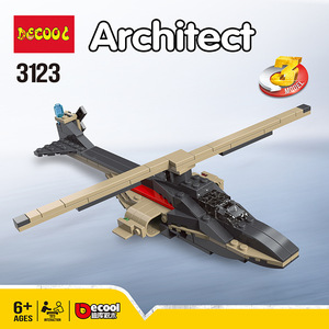 Image 2 - Fast Flyers 3 In 1 Building Blocks Toys 4953 Creator