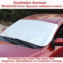 Autos TENGRUI Brisa Brisa Capa para Protetor de Tela para CITROEN Car Styling Sombrinha Sombrinha Parabrisas Carro-Cobre