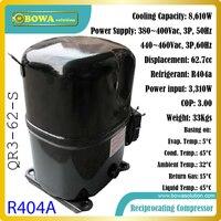 8.6KW Мощность охлаждения 220Vac, 3 P, r404a поршневые компрессоры быть assemblied в параллельно единиц для холодной комнате или хранилищах