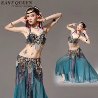 Belly dance costume women belly dance clothes oriental suits bellydance costume samba carnival costumes NN0930 C
