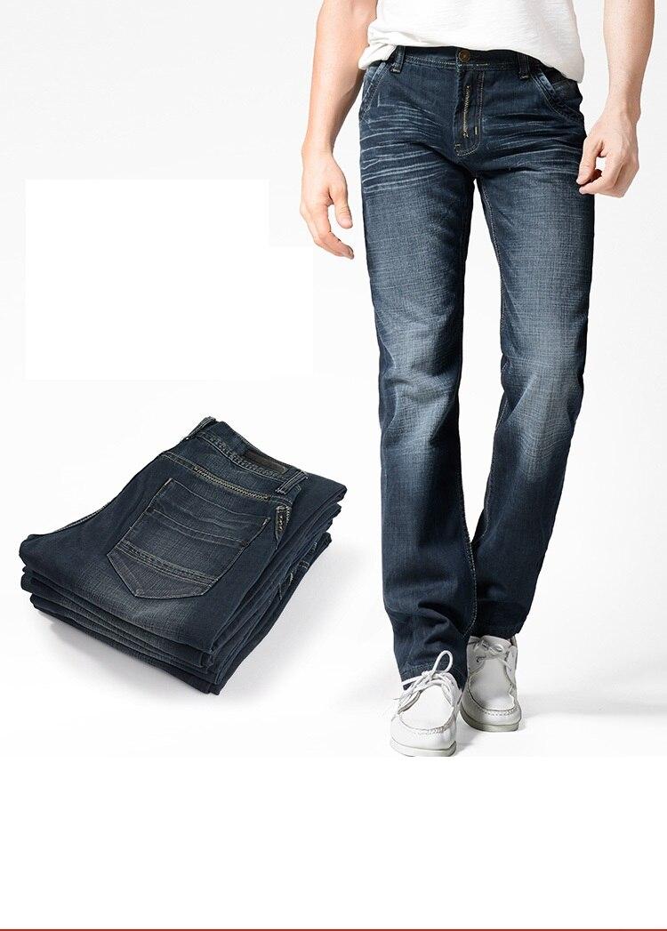 Spring nostalgic vintage jeans male straight trousers personalized fashion cartelo brand 2017 men new business nostalgic famous jeans denim trousers fashion men straight jeans stitching zipper male pants