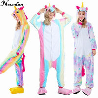 New 2017 Dropshipping Children Adult Rainbow Unicorn Animal Pajamas Flannel Kigurumi Onesies Sleepwear Cosplay Costumes