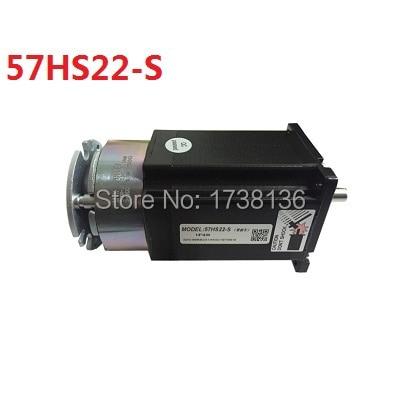 57HS22-S.jpg