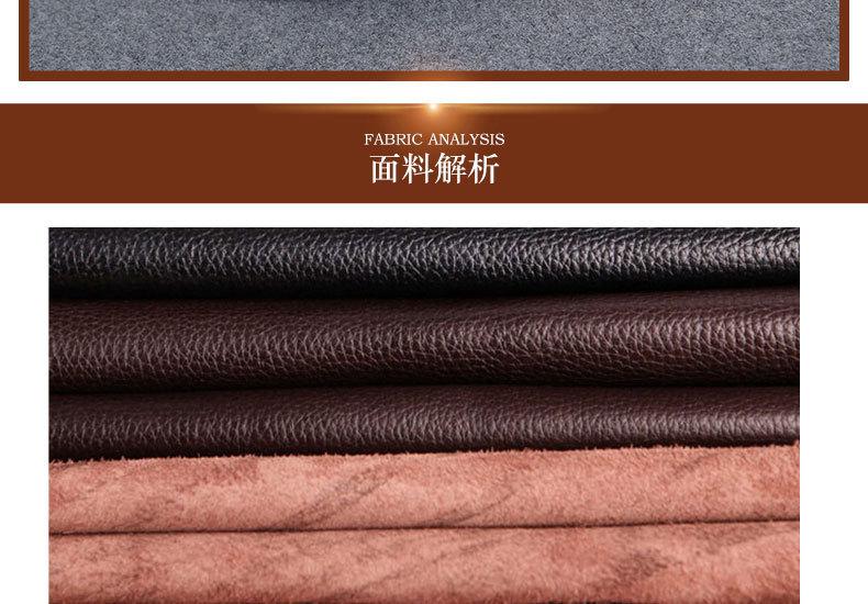 Men\'s Leather Hat - warm winter baseball cap - Korean fashion outdoor peaked cap _06