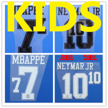Kids 1819 JORDAN PSG DANI ALVES T.SILVA VERRATTI DI MARIA MBAPPE DRAXLER CAVANI NEYMAR JR number font print Hot stamping patch(China)