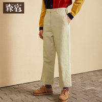 Samstree Vintage Spring Autumn Women Wide Leg Pants Sheer Cotton Solid Color Female Trousers Straight Loose Young Lady Bottom