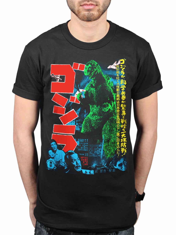 Official Plan 9 Godzilla Kaiju Nuovo T Shirt Unisex Merchandise Uomo Film