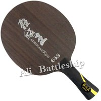 Original DHS Hurricane King 655 Table Tennis Blade Racket Ping Pong Bat Paddle