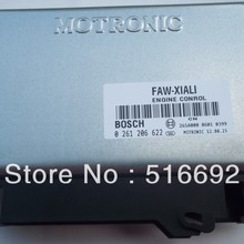 Original FAW XiaLi Car Engine Computer ECU(Electronic Control Unit)  0261206622