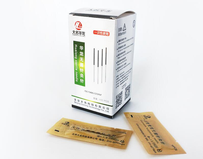Hualong sterile acupuncture needles disposable acupuncture ...