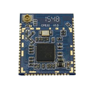 2 pcs lot free shipping RTL8711AF wifi module
