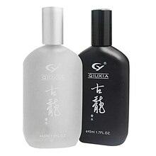 Luz Perfume Fragrância Para Homens 45 ml Carne Pura Nobre Encantador de Longa Duração Homens Desodorantes Colônia Spray de Purificadores de Ar Do Difusor