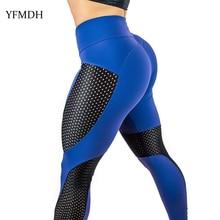 2019 Fitness leggings Women Mesh Breathable High Waist Sport Legins Femme Workout Legging Push Up Elastic Slim Pants Plus Size цены