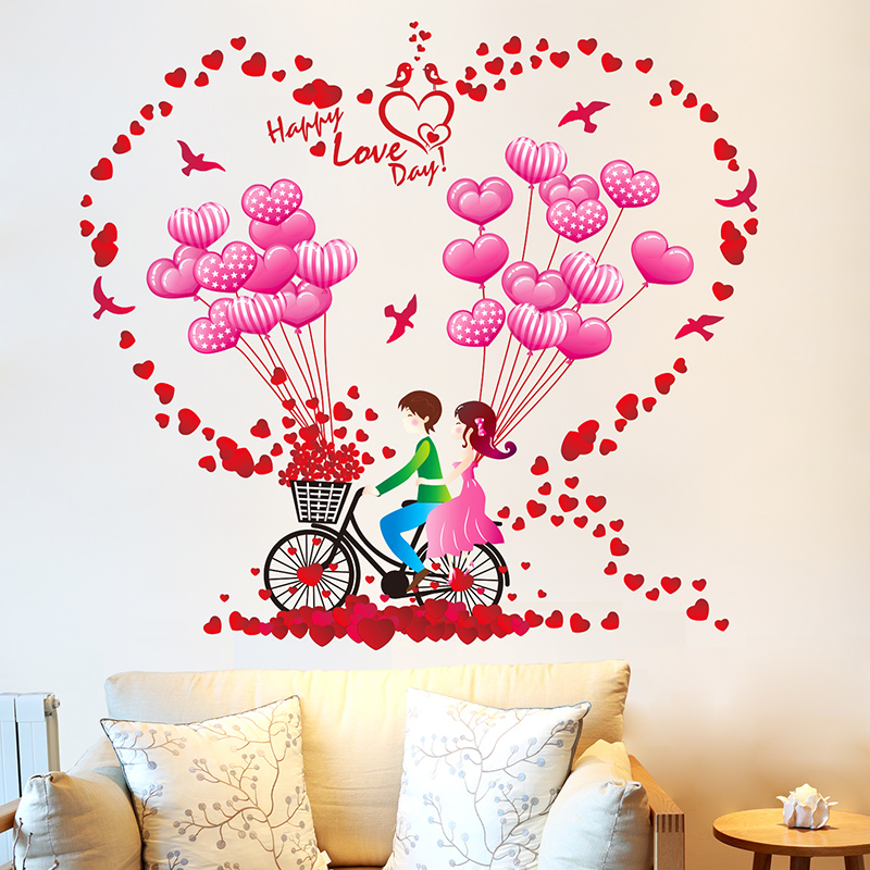 Shijuehezi Balloons S Bike Wall Stickers Pvc Material Diy Cartoon Mural Art For Living Room Wedding Decoration In From Home