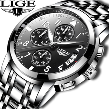 LIGE Watch Men Clock Sport Military Quartz Watch Waterproof