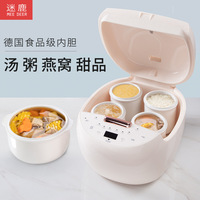 Water insulated Stew Household Fully Automatic Ceramic Stew Cup One Pot Wudan BB Stew Soup Porry Cooking Electric Sand Pot