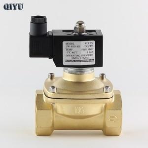 Image 2 - AC110V/220V/380V,DC12V/24V,Normally closed water solenoid valve,brass air valves DN10 DN15 DN20 DN25 DN32 DN40 DN50