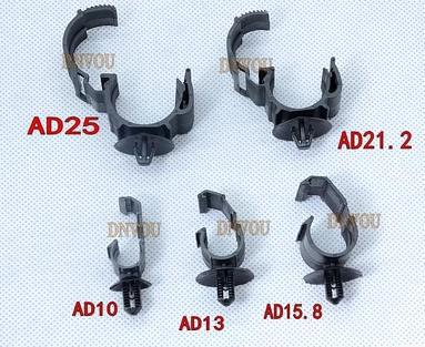 10pcs ad21 2 automotive wiring harness fixing clips. Black Bedroom Furniture Sets. Home Design Ideas