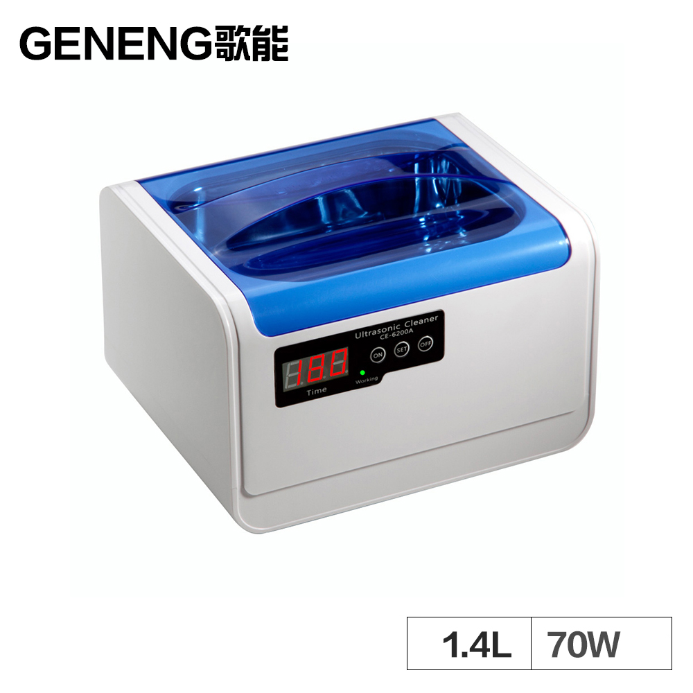 Nettoyant Ultra sonique 1.4L vaisselle de bain rondelle bijoux en argent anneaux prothèse dentaire 2L nettoyage Ultra sonique réservoirs ménagers Vibration