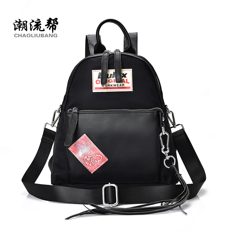 ФОТО Sky fantasy PU nylon fashion classic black cool Korean style women backpack vogue cross body youth girls small travel bag