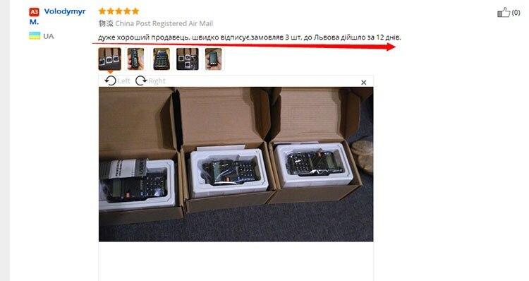 HOT Portable Radio Two Way Radio Walkie Talkie Baofeng UV-5R for vhf uhf dual band ham CB radio station Original Baofeng uv 5r (1)