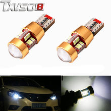 2x Canbus T10 LED Parking Light For Mitsubishi Outlander 3 Lancer 10 9 Asx Pajero Sport 2 L200 Carisma Colt Montero Evo Galant(China)
