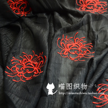 Fabric Accessories of Fabian Flower Embroidery Silver Wrinkled Chiffon Ancient Chinese Dress Skirt