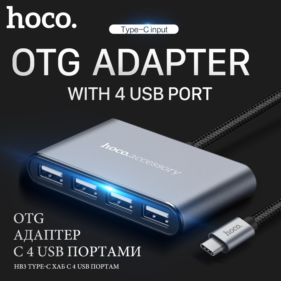 HOCO Type C to USB 4 Ports Adapter Charging Data Transfer Extension ...